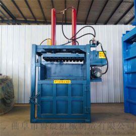 海绵立式液压打包机编织袋大型包装机
