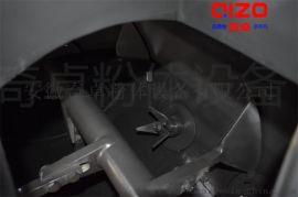 变性淀粉混合机 豆米犁刀混合机