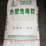 低分子量线型SEBS YH-501T 热塑性橡胶粉