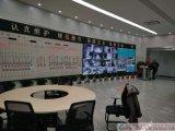 10kV模擬屏 中國氣象局入圍產品