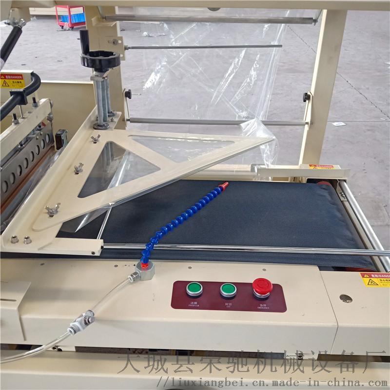 热收缩包装机封切机厂家直销薄膜机