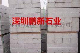 深圳天然青石板文化石-马蹄石青石仿古青石铺路石