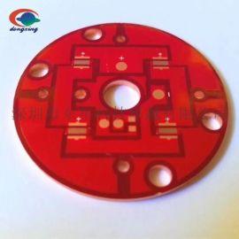LED铝基板 线路板 COB 高导热铝基板 快速打样