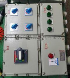 BXX52-4/10A防爆检修电源插座箱带漏电保护
