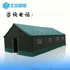 北京豪斯户外工程工地住宿防风防雨三层帆布施工棉帐篷