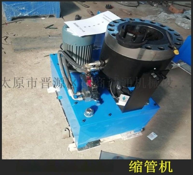 山東菏澤市無痕鋼管縮管機數控鋼管焊接設備