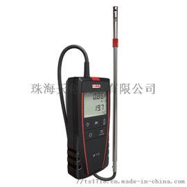 不锈钢热线风速探头风速仪 VT110风速仪