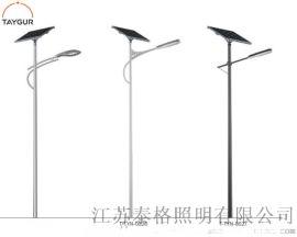 泰格6米太阳能路灯杆,单臂路灯杆,热镀锌道路照明