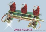 JN15-12系列户内高压接地开关