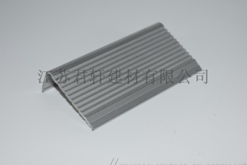 南京楼梯防滑条厂家生产楼梯角部防滑条