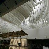 酒店大堂弧形2.5厚铝板方通吊顶