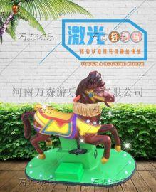 河南万森新产品电动碰碰马电动摇摆马会行走的碰碰马