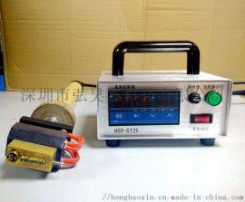 年周号橡胶打码机 商标标识编码烫印机