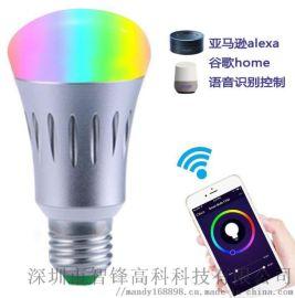 可調色溫的led燈 wifi智慧情景球泡燈 多彩語音燈