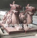惠安厂家供应优质石雕貔貅 招财镇宅吉祥物貔貅一对