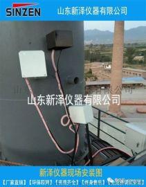 烟气S皮托管烟气中温度压力流速监测仪器