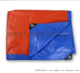 广马牌防雨布防水防晒篷布 遮雨遮阳布