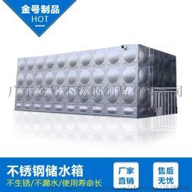 生活水箱方形小区专用不锈钢生活水箱 饮用水箱