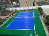 硅PU塑胶排球场施工建设及材料生产厂家