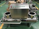 超純水TOC紫外降解器生產廠家