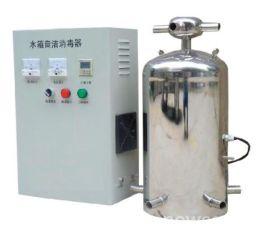 水箱自洁消毒器水箱除藻灭菌