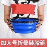 便携式硅胶折叠碗 狗盆狗碗外出碗户外可折叠旅行狗碗