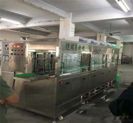 东莞铠瑞供应KR-38GDF表带表壳超声波清洗机
