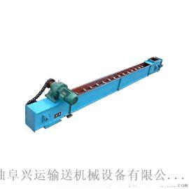 普通型埋刮板输送机   自清式刮板输送机