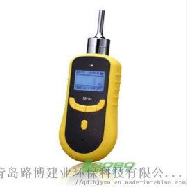 青岛路博LB-BZ泵吸甲醛(CH20)气  测仪