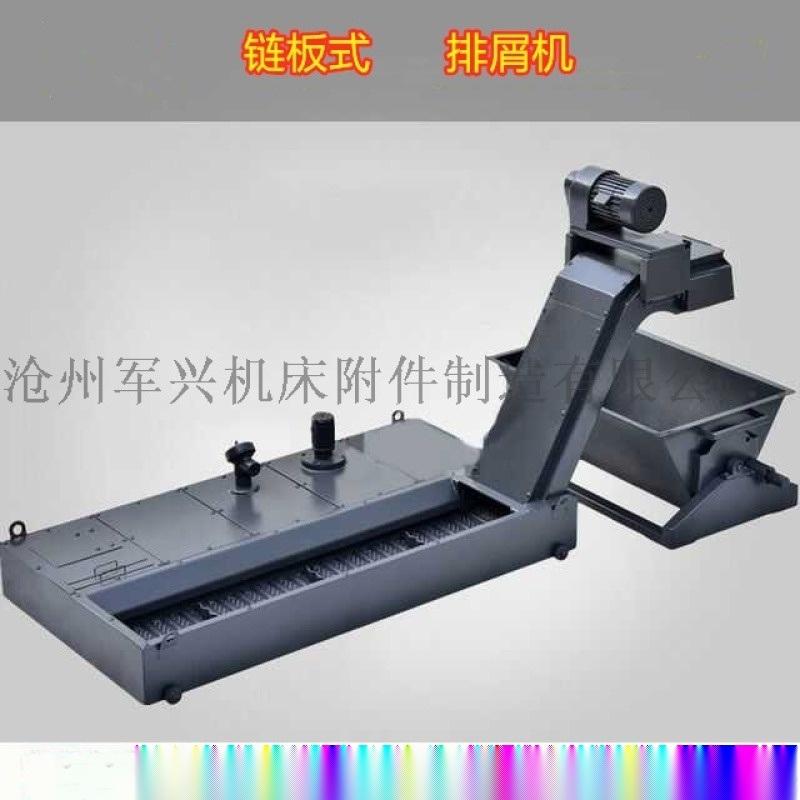 """河南郑煤机""""机床排屑机""""  生产厂家 厂家直销"""
