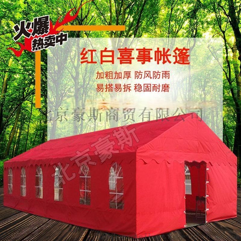 北京京誠豪斯定做大型戶外活動篷房歐式婚慶 席大型車展銷會演出倉儲鋼鋁合金租賃