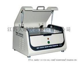 EDX1800E能量色散X荧光光谱仪ROHS检测