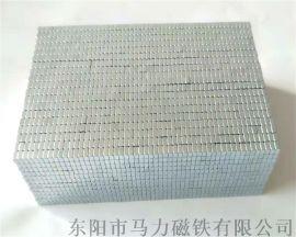 钕铁硼磁钢定做加工 微型镀镍磁铁 小方块磁钢