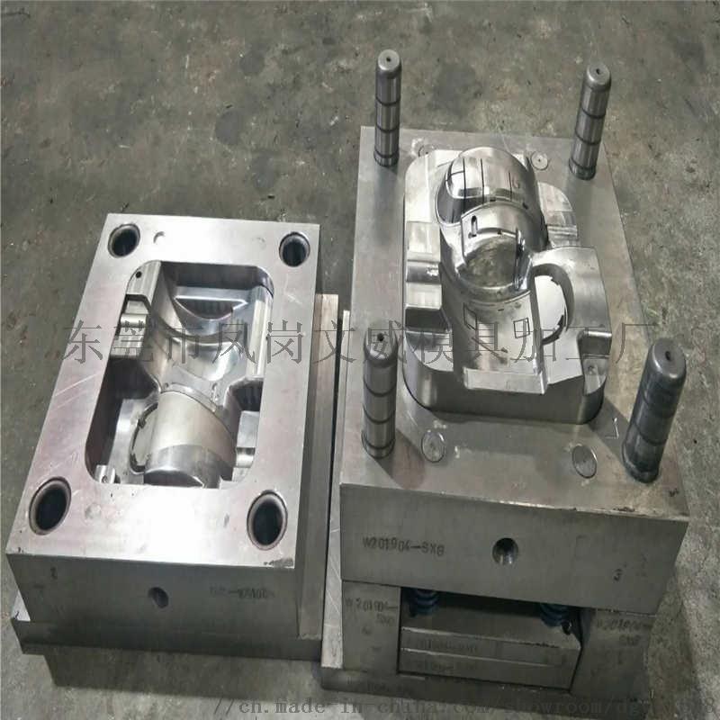 东莞塑胶模具厂 模具加工厂开模 注塑 塑料注塑模具生产