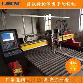 数控切割机厂家 武汉蓝讯17年规模化生产厂家