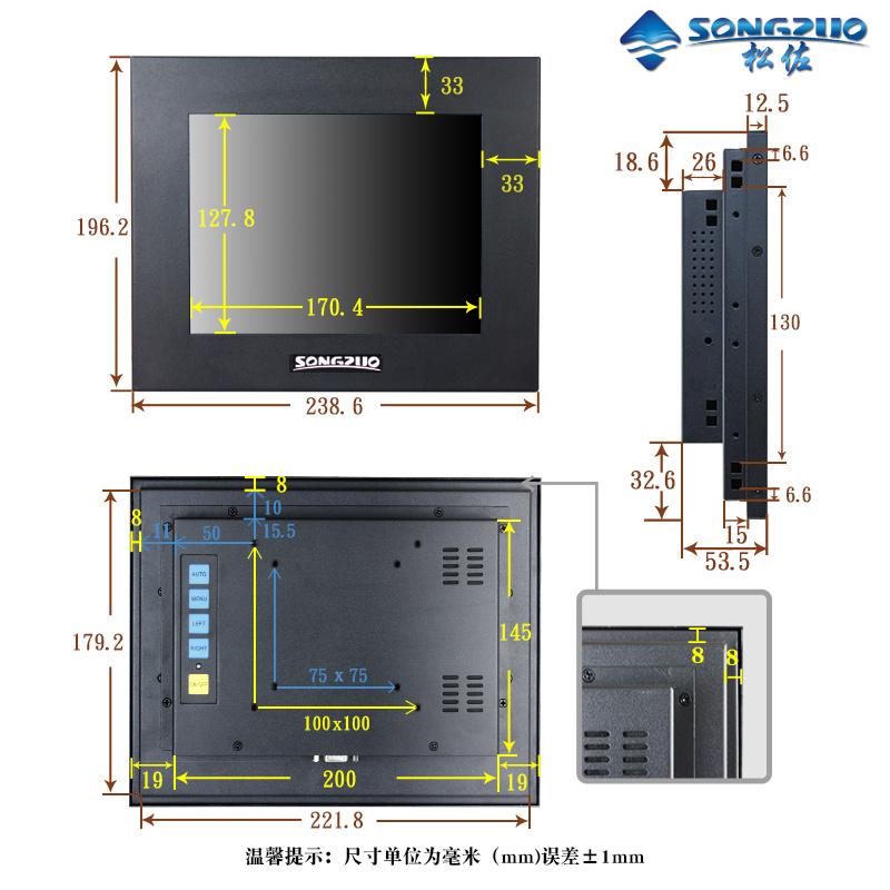 松佐8寸工业显示器嵌入式工控触摸显示屏高清显示屏