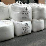 聚酯切片噸袋集裝袋 上下小口1噸2噸全新塑料噸袋