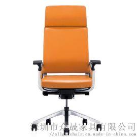 真皮办公电脑椅 时尚会议旋转椅