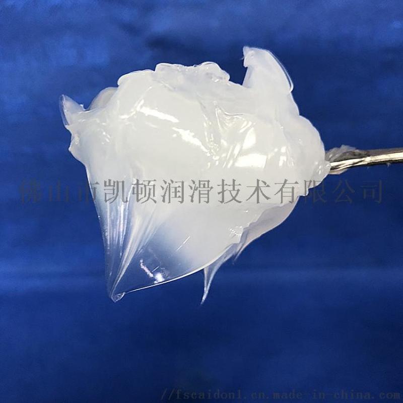 橡胶O型密封圈润滑脂 润滑硅脂
