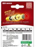 特價 南孚 7號電池 聚能環 南孚電池
