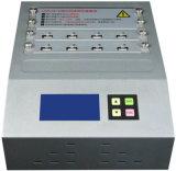 原裝佑銘1拖7 USB/U盤檢測拷貝機