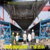 鋼筋網供應,四川鋼筋網廠家,隧道鋼筋網