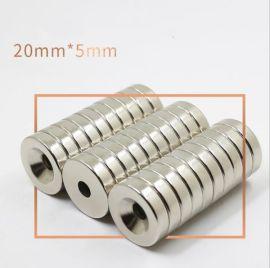 蒙兴隆钕铁硼强磁圆形沉头孔强力磁铁φ20x5