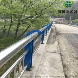 桥梁钢管护栏不锈钢复合管栏杆