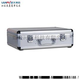 多功能铝合金急救箱LF-12011