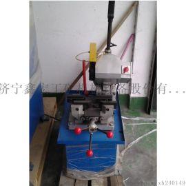 XL315电动无毛刺水冷切管机