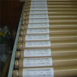 304不锈钢网过滤网 304不锈钢网的标准