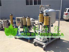 聚结脱水滤油机、聚结分离式滤油机厂家