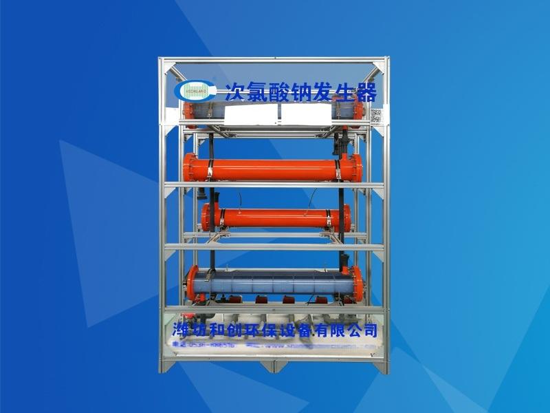 農村飲水消毒櫃/次氯酸鈉加藥設備
