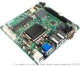 多USB多COM口工业电脑主板 深圳工业电脑主板